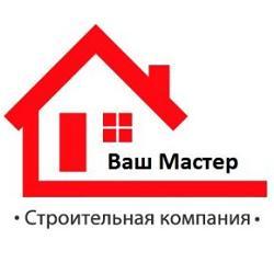 Добросовестная обработка от тараканов, и, как следствие, такое уничтожение тараканов в квартире в Москве Вам больше не потребуется